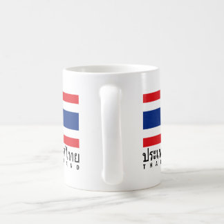 Thailand Flag Basic White Mug