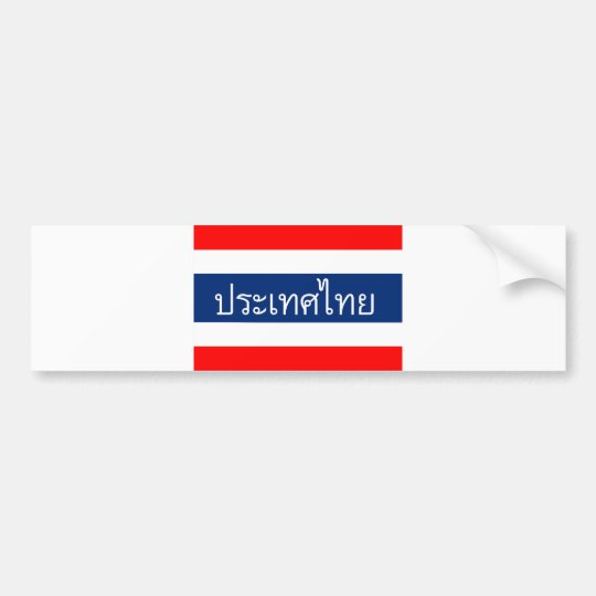 thailand flag country thai text name bumper sticker