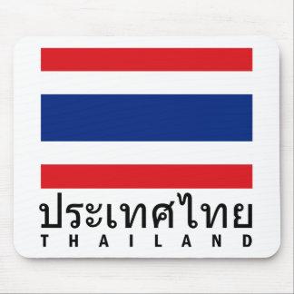 Thailand Flag Mouse Mat