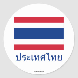 Thailand Flag with Name in Thai Classic Round Sticker
