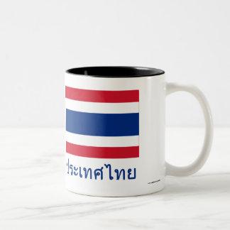 Thailand Flag with Name in Thai Two-Tone Coffee Mug