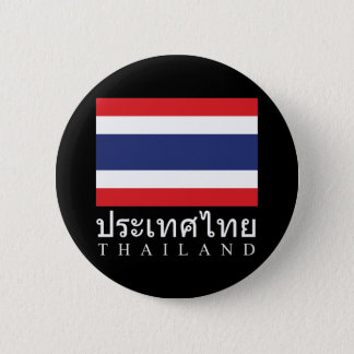 Thailand Flag With Thailand Word In Thai Language 6 Cm Round Badge