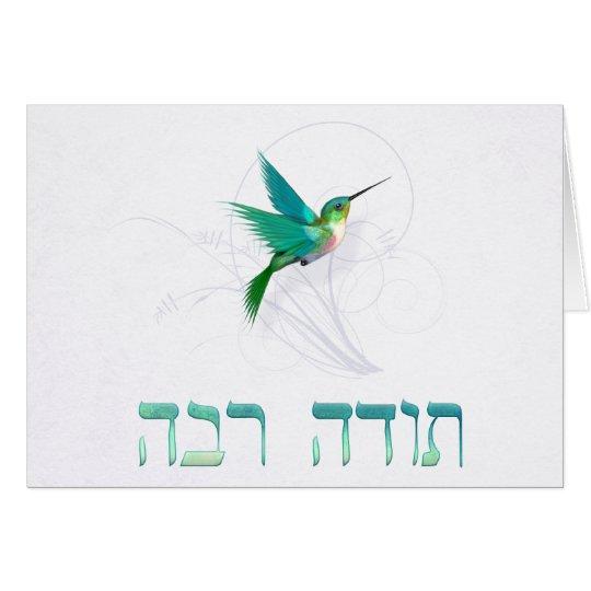 Thank You in Hebrew ~Todah Rabah ~ Hummingbird