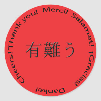 Thank you Sticker (Red)