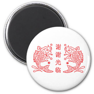thanks for your patronage red fish 6 cm round magnet