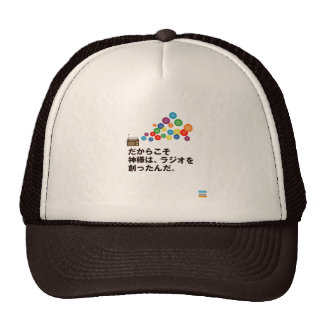 That's Why God Made the Radio in Japanese Cap