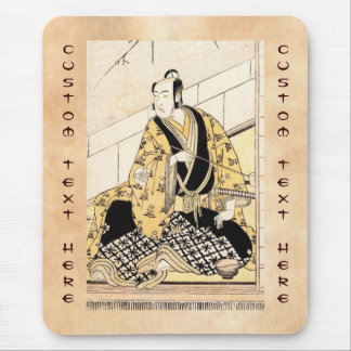 The Actor Matsumoto Koshiro IV Seated  Outer Room Mouse Pad