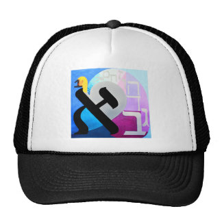 The Aleph Letter Hat