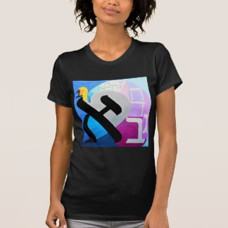 The Aleph Letter Tshirts
