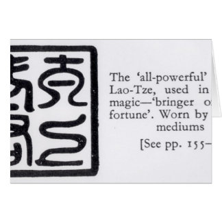 The 'All-Powerful' Seal of Lao-Tze Card