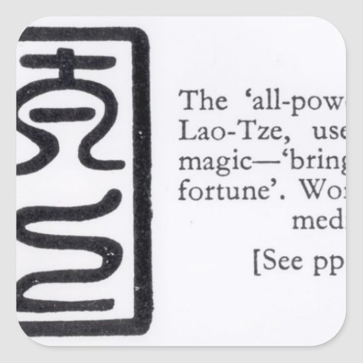 The 'All-Powerful' Seal of Lao-Tze Square Stickers