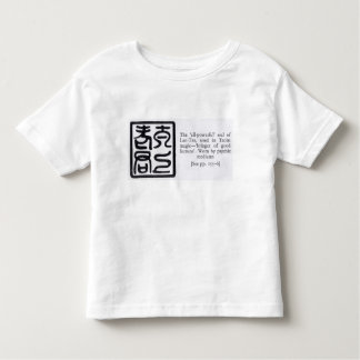 The 'All-Powerful' Seal of Lao-Tze Toddler T-Shirt