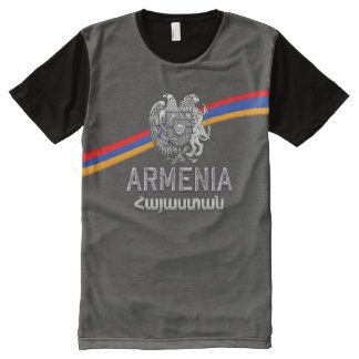 The Armenia Shirt
