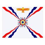 The Assyrian Chaldean Syriac Store