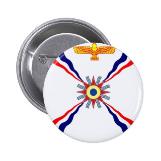 The Assyrian Chaldean Syriac Store 6 Cm Round Badge