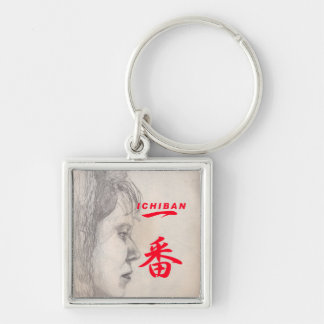 The attractive woman ICHIBAN of Japan Silver-Colored Square Key Ring