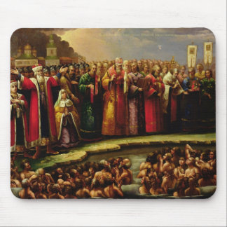 The Baptism of the Murom people Mouse Pad