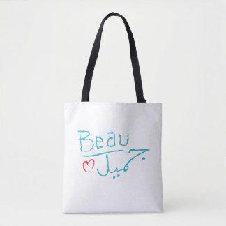 The Beau bag