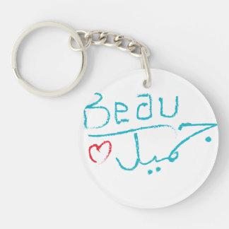 "The ""beau"" circle keychain"