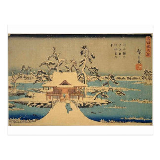 The Benzaiten Shrine at Inokashira in Snow Postcard