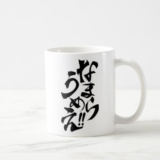 The beverage more becomes the tastiness ku…The mag Mugs