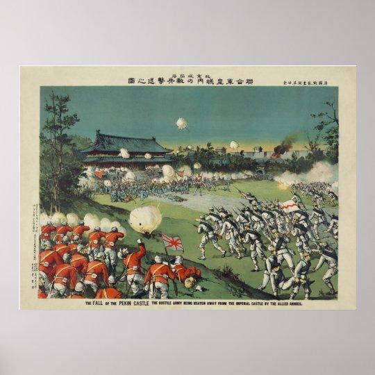 The Boxer Rebellion Poster
