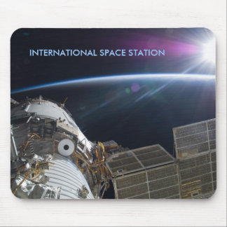The brightness of the sun mouse pad
