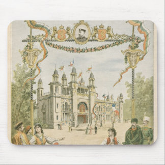 The Bulgarian Pavilion at the Universal Mouse Mat