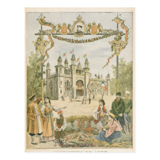 The Bulgarian Pavilion at the Universal Postcard