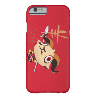 The Chinese Style design for the Year of Sheep Barely There iPhone 6 Case
