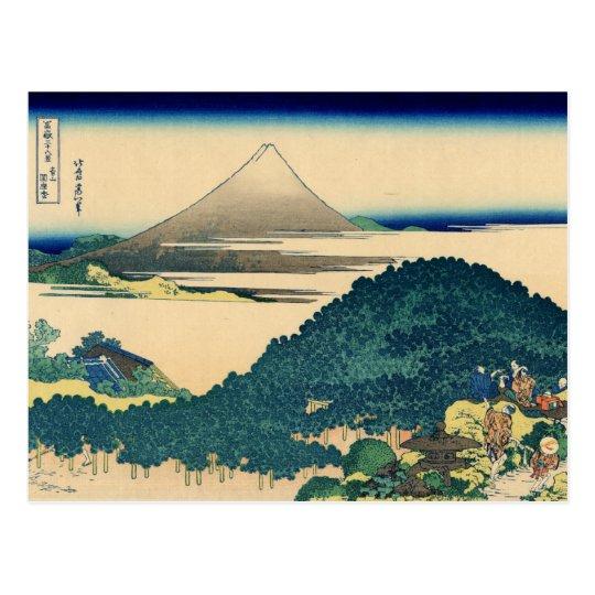 The Circular Pine Trees of Aoyama (by Hokusai)