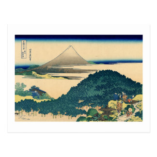The Circular Pine Trees of Aoyama Postcard