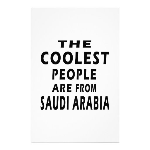 The Coolest People Are From Saudi Arabia Stationery