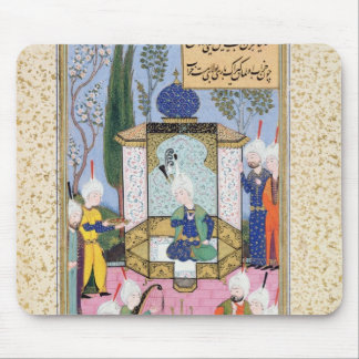 The Court of the Sultan Mouse Mat