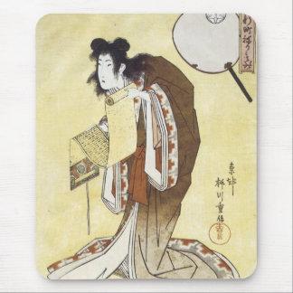 The Courtesan Manju-dayu, Shigenobu, 1822 Mouse Pad