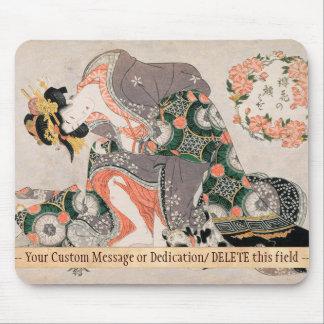 The Courtesan with cat  Kitagawa Utamaro geisha Mouse Mat