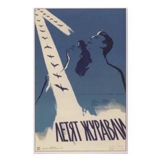 """The Cranes Are Flying"" USSR Soviet Movie 1957 Print"