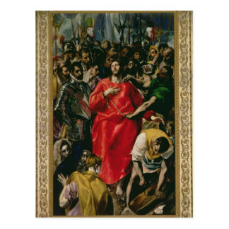 The Disrobing of Christ, 1577-79 Postcard