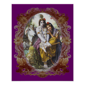 The Divine All-Attractive Couple - print