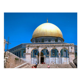 The Dome of the Rock Jerusalem 2 Post Card