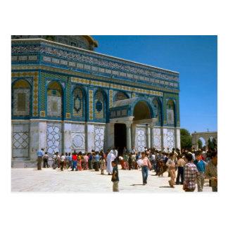 The Dome of the Rock, Jerusalem 2 Postcard