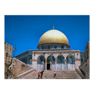 The Dome of the Rock Jerusalem 4 Print