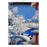 The Drum Bridge at Yuhi Hill in Meguro 1857 Cards