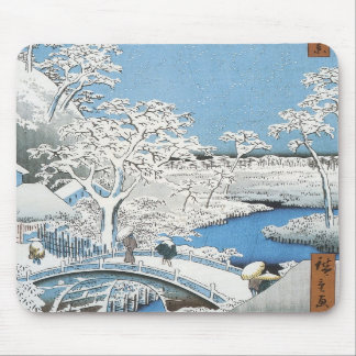 The Drum Bridge, Hiroshige, 1856-58 Mousepad