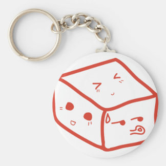 The emotional cube basic round button key ring