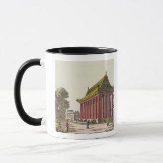The 'European Palace' at Yuen-Ming-Yuan, illustrat Mug