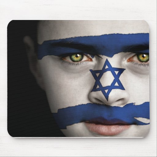 The face of Israel Mouse Pads