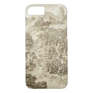 The First Battle between the Chinese Army and that iPhone 8/7 Case