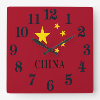 The flag of the People's Republic of China Square Wall Clock
