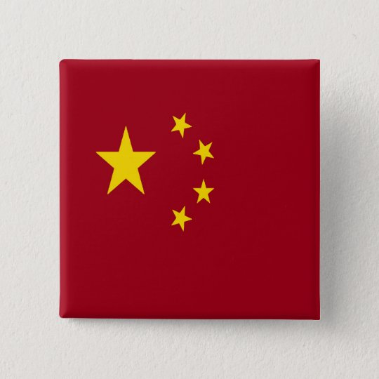The flag of the Republic of China 15 Cm Square Badge